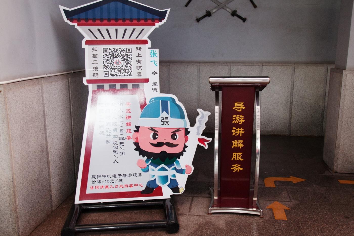 游无锡央视影视基地,观三国沙场大战演出_图1-4