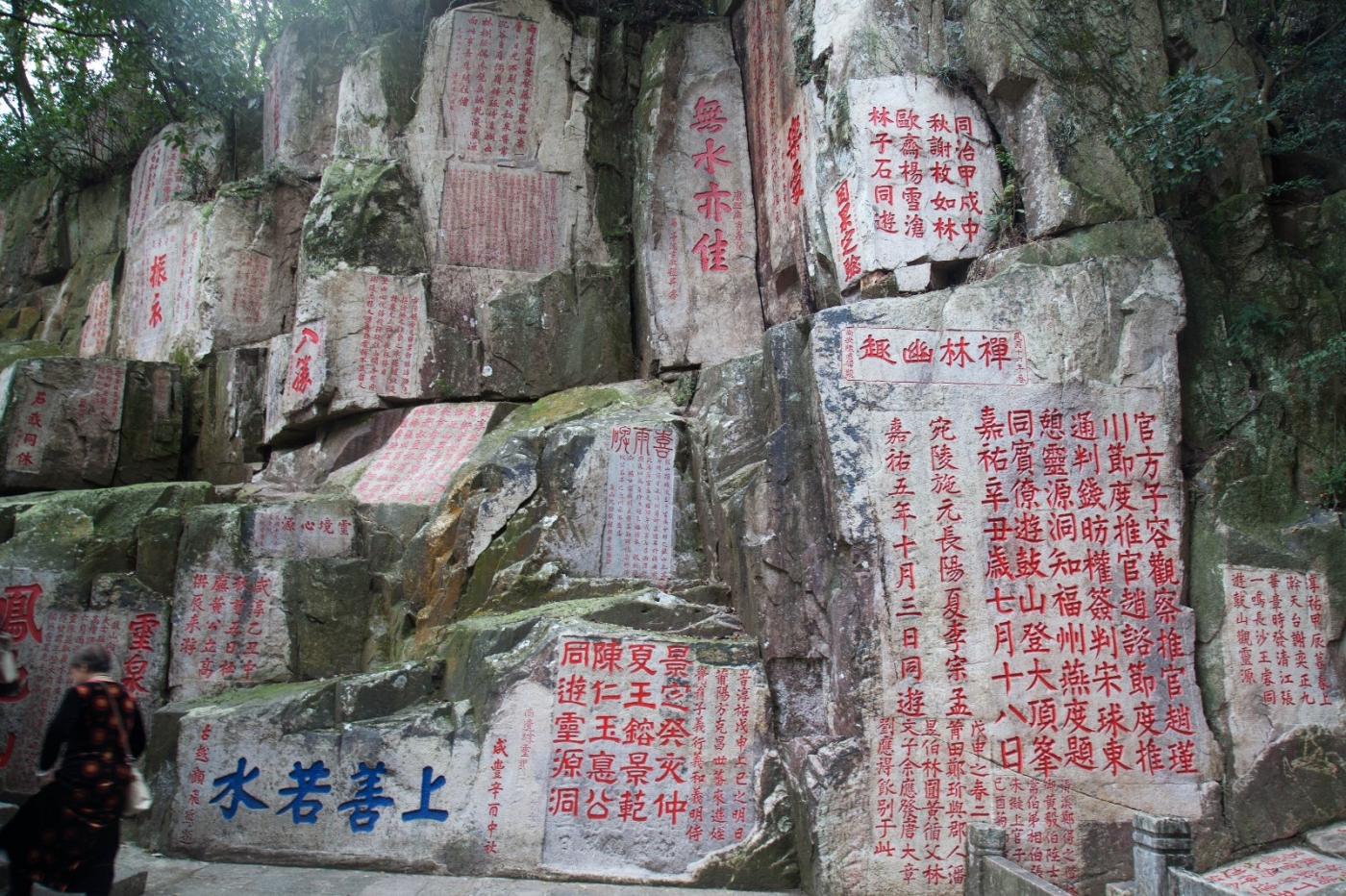 游福州鼓山花絮_图1-21