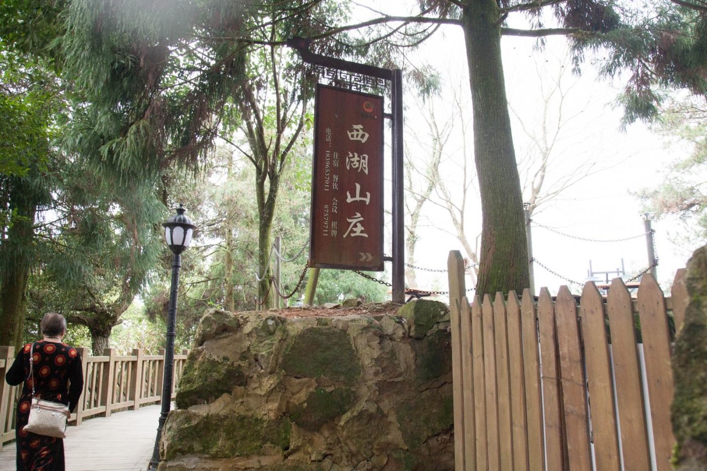 游福州鼓山花絮_图1-27