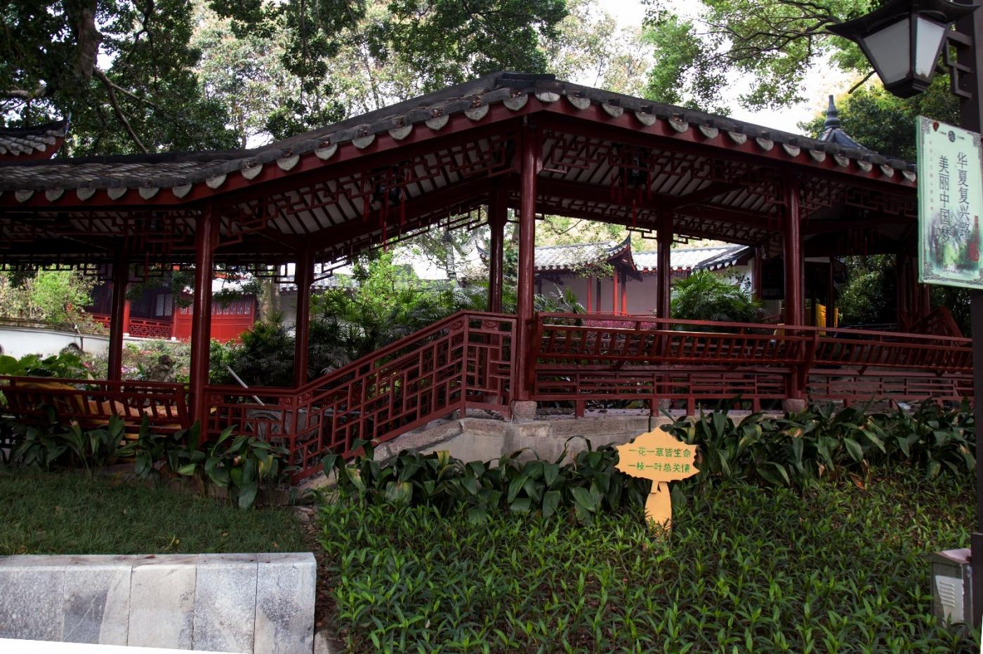 福州西湖公园,美景如画,赏心悦目,流连忘返_图1-12