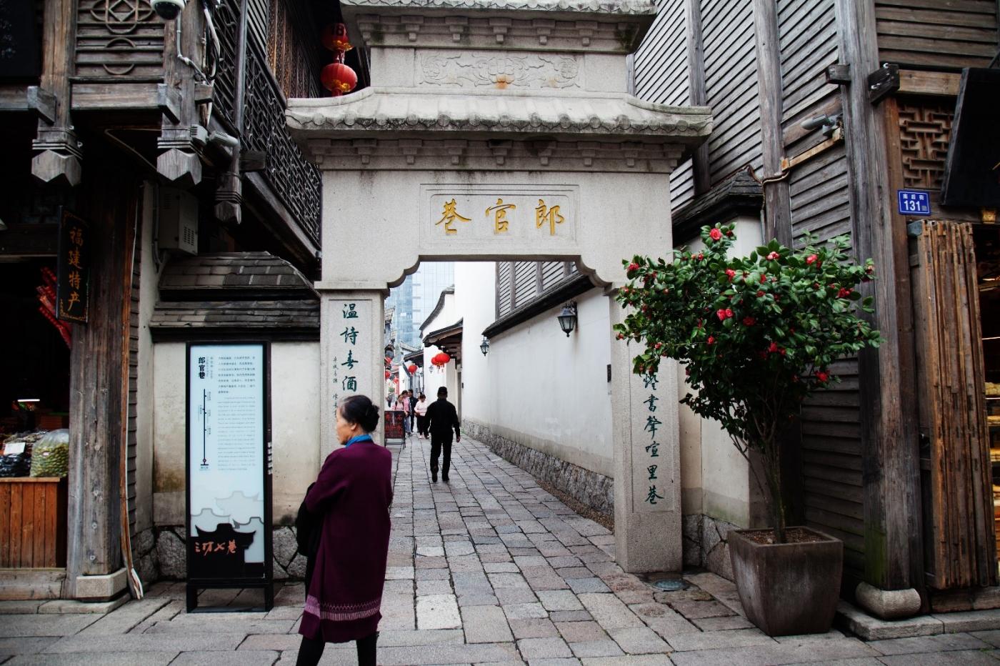 三坊七巷是福州市的旅游胜地_图1-2