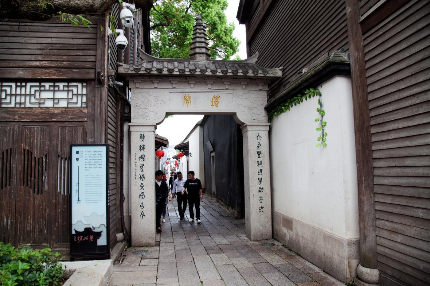 三坊七巷是福州市的旅游胜地_图1-3