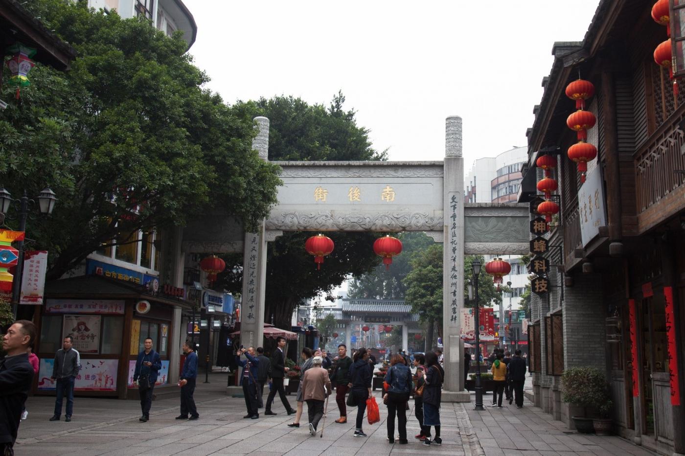 三坊七巷是福州市的旅游胜地_图1-4