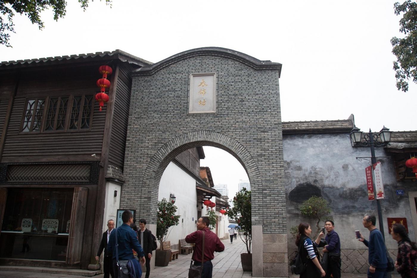 三坊七巷是福州市的旅游胜地_图1-5