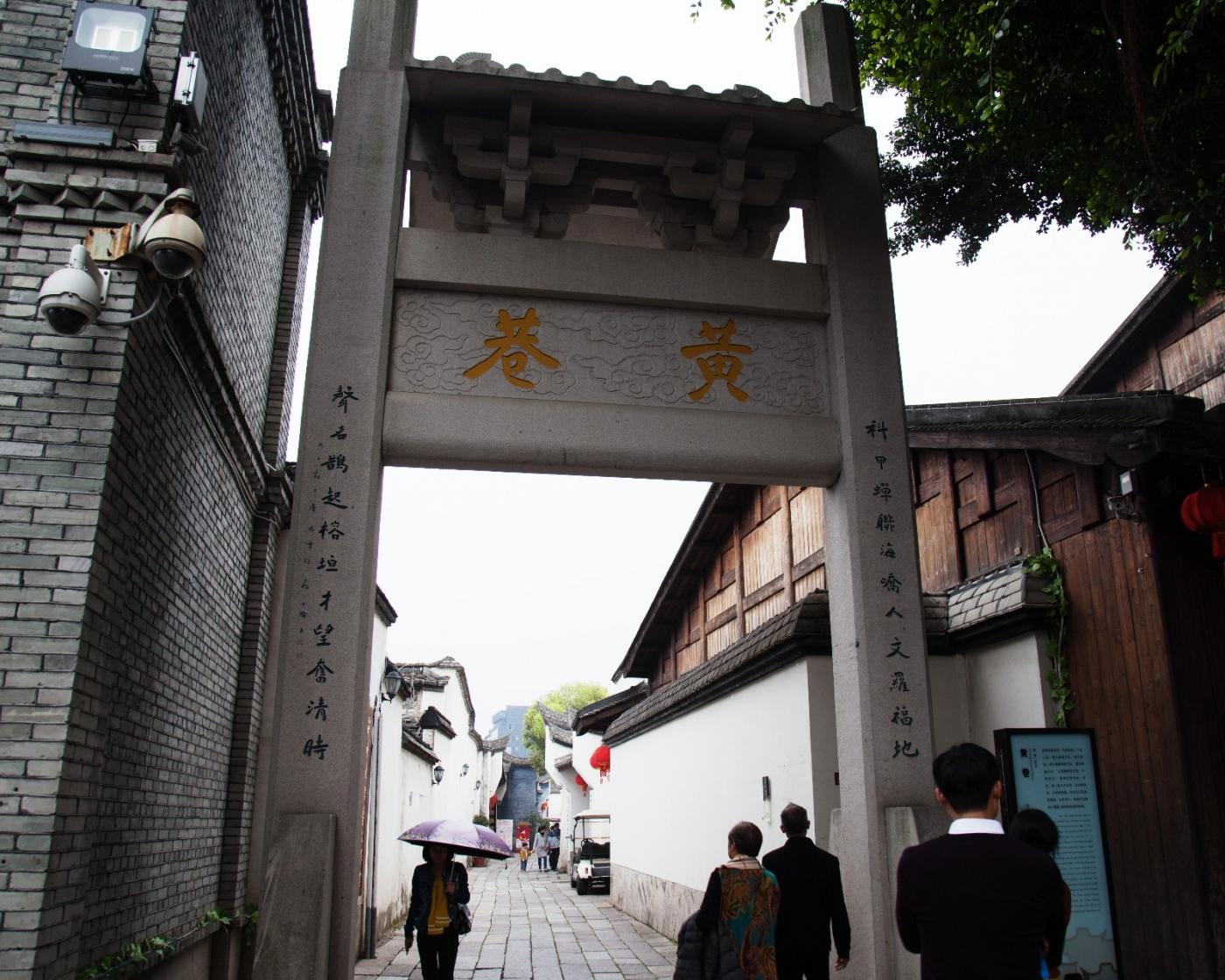 三坊七巷是福州市的旅游胜地_图1-6