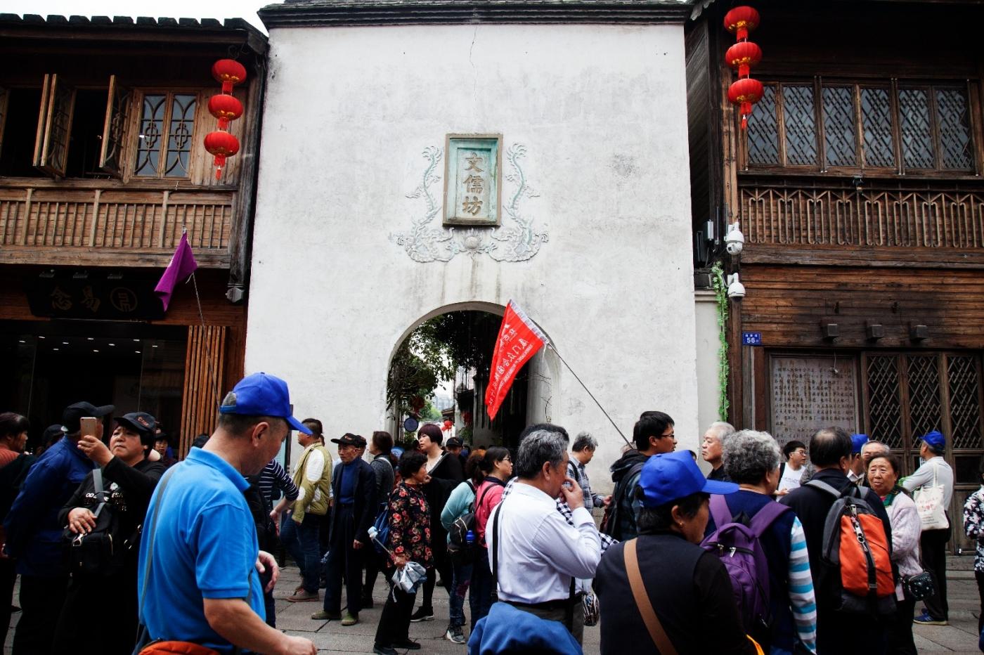 三坊七巷是福州市的旅游胜地_图1-8