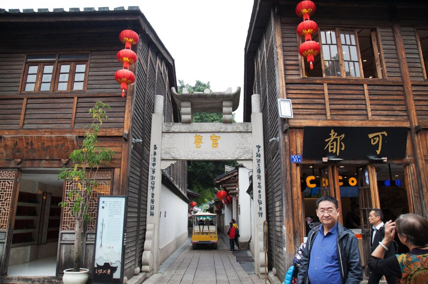 三坊七巷是福州市的旅游胜地_图1-9
