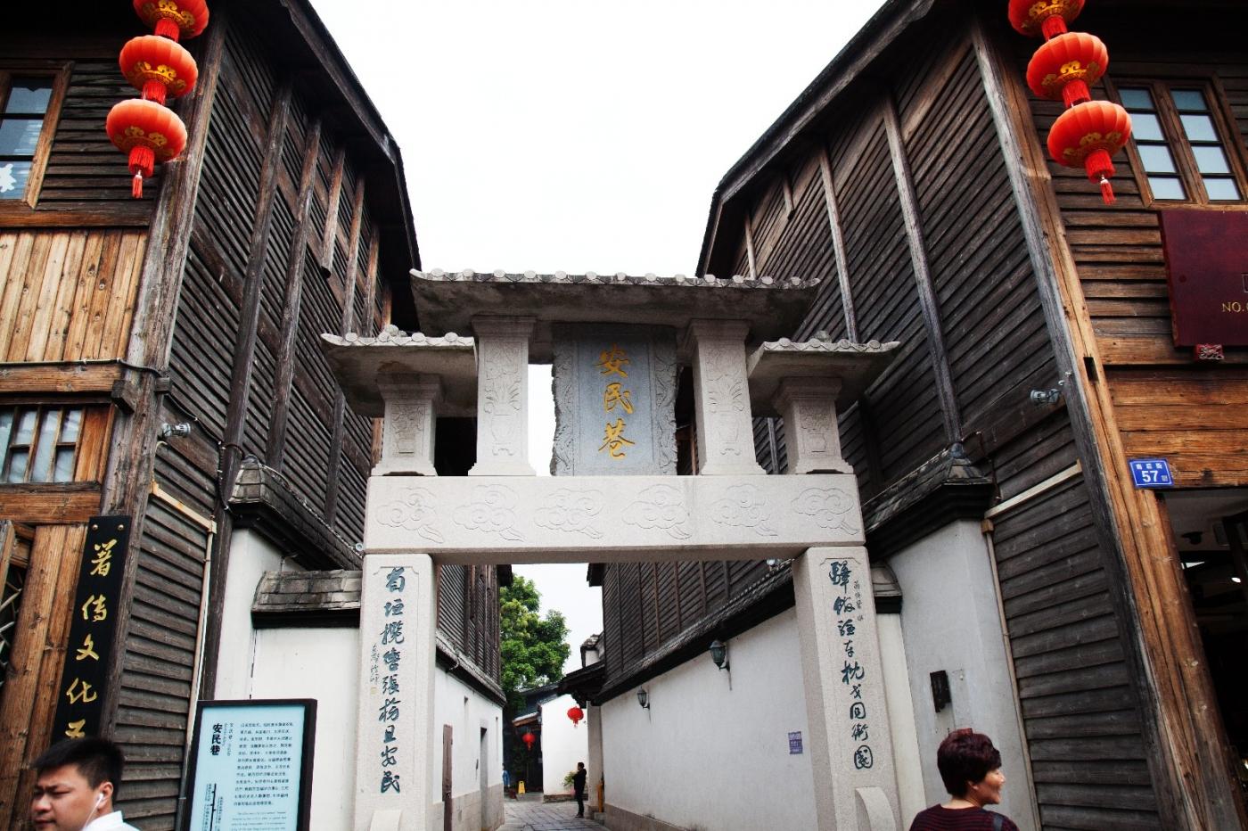 三坊七巷是福州市的旅游胜地_图1-10