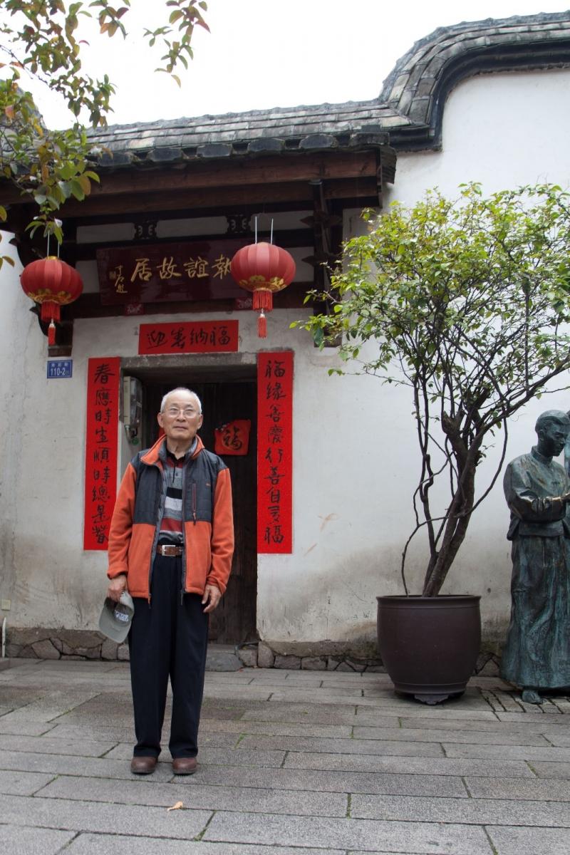 三坊七巷是福州市的旅游胜地_图1-26