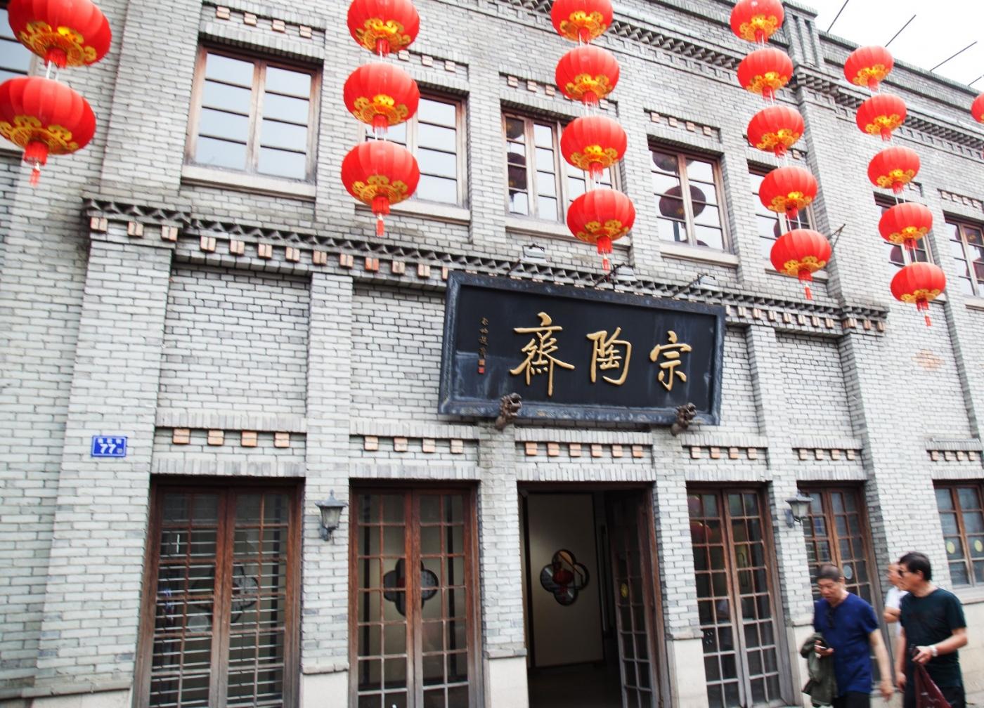 三坊七巷是福州市的旅游胜地_图1-19