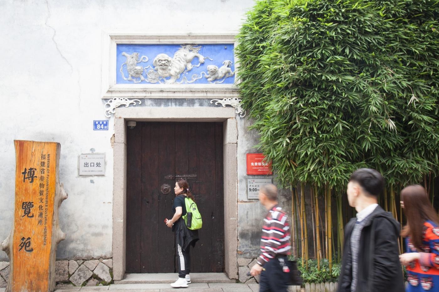 三坊七巷是福州市的旅游胜地_图1-20
