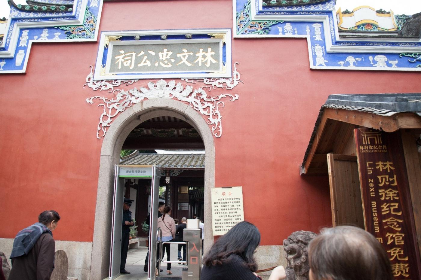 三坊七巷是福州市的旅游胜地_图1-25