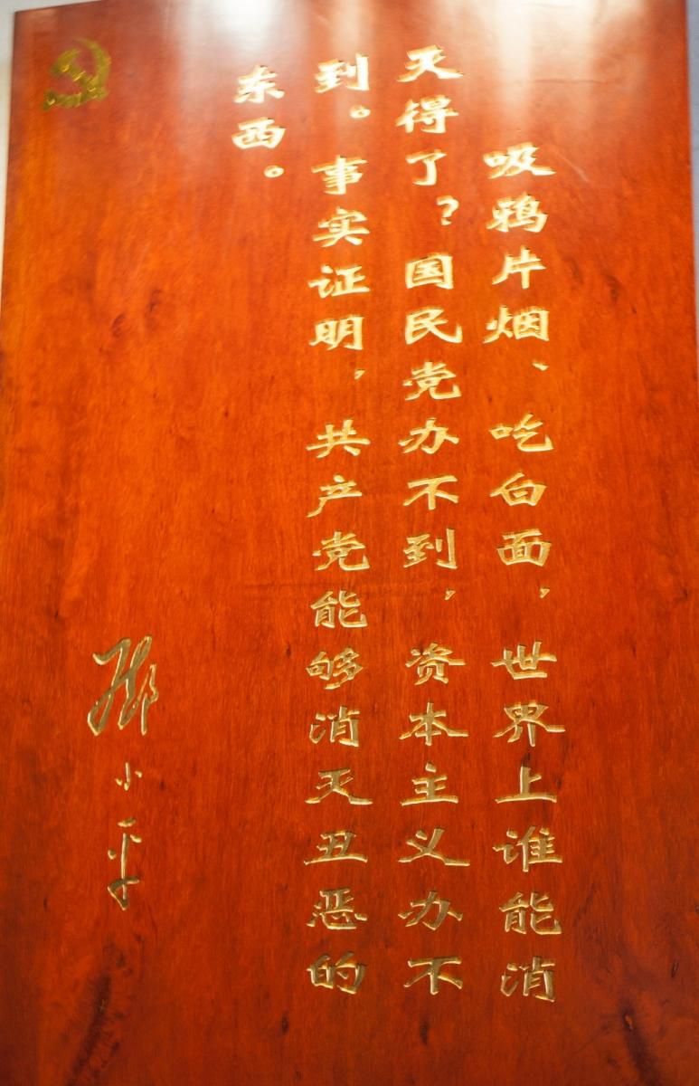 游福州市林则徐纪念馆_图1-6