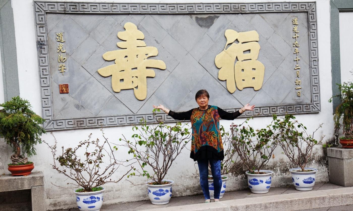 游福州市林则徐纪念馆_图1-23