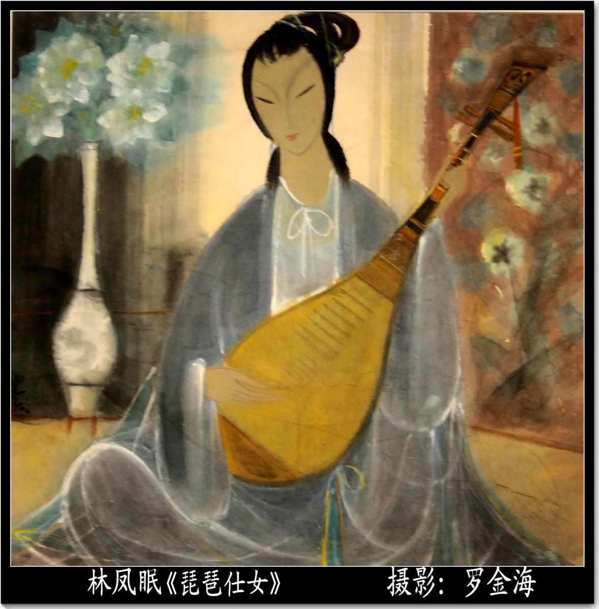 秋夕(诗 词)_图1-1