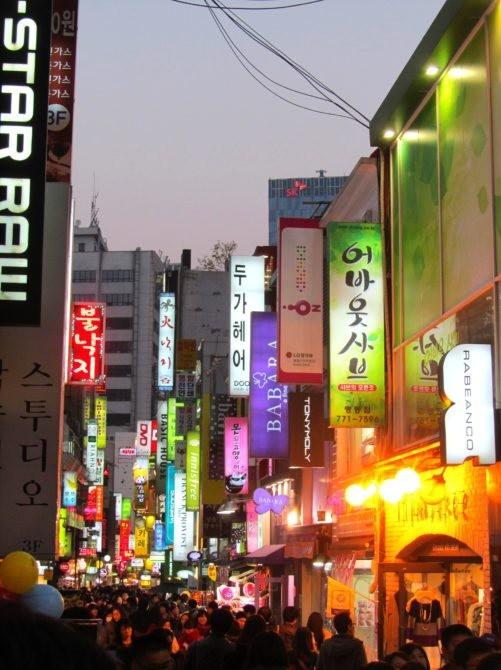 首尔----韩国的首都_图1-17