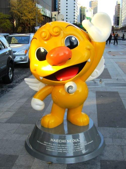 首尔----韩国的首都_图1-19