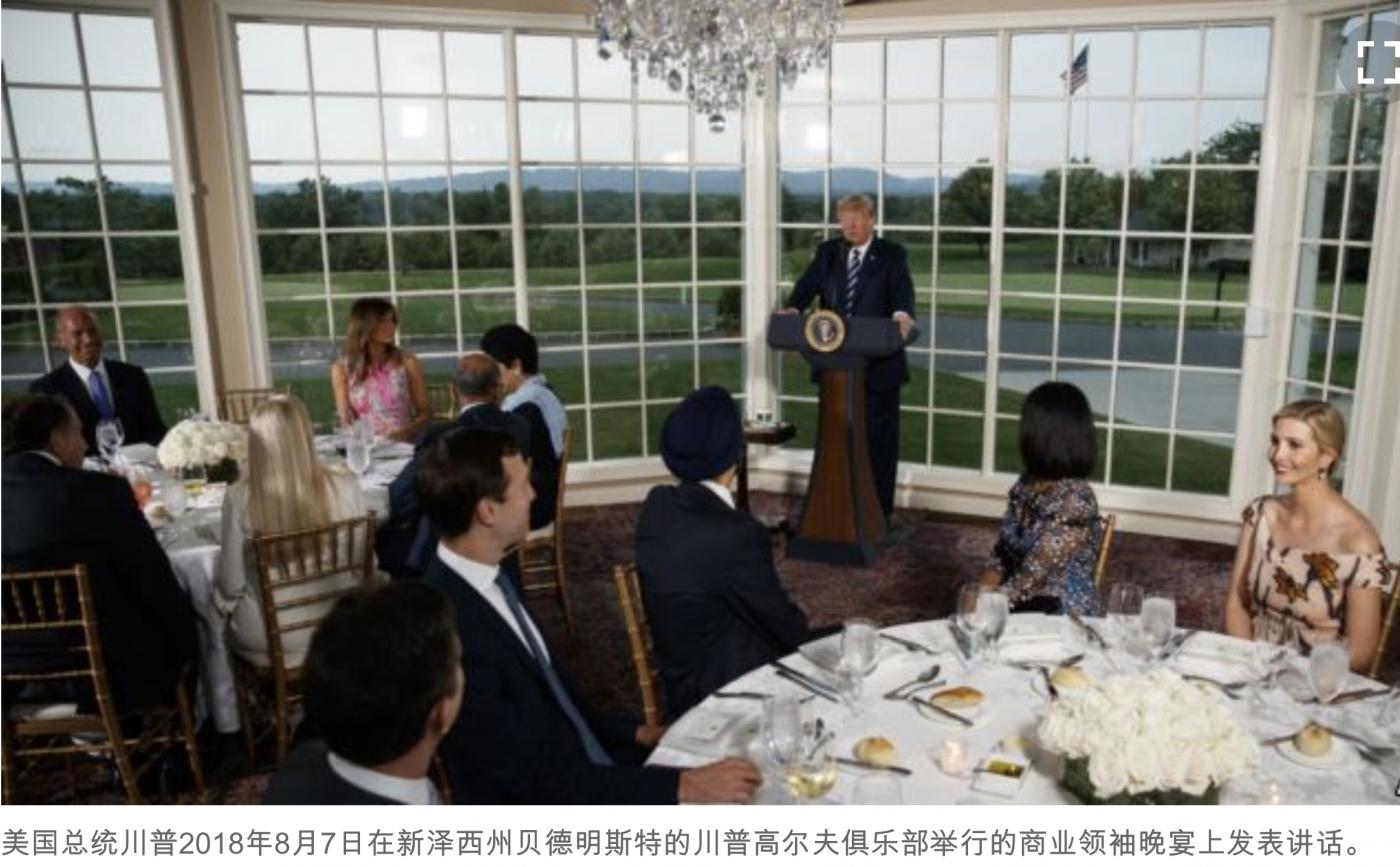 """特朗普说""""中国留学生都是间谍""""了吗?_图1-1"""