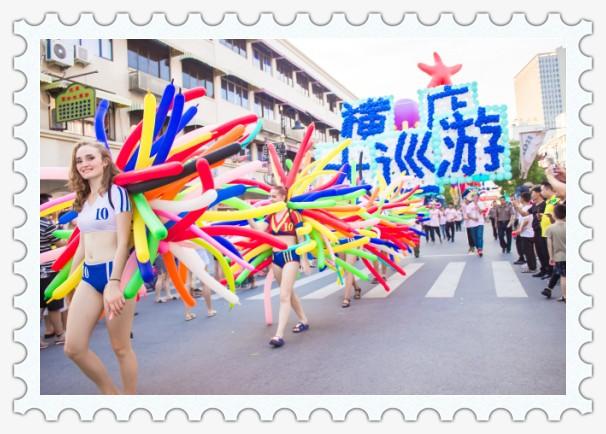 横店影视小镇嬉水狂欢节_图1-5