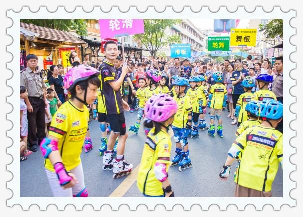横店影视小镇嬉水狂欢节_图1-8