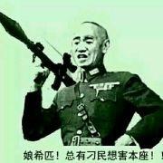 4.12反革命政变与蒋介石的十大罪状!!_图1-1