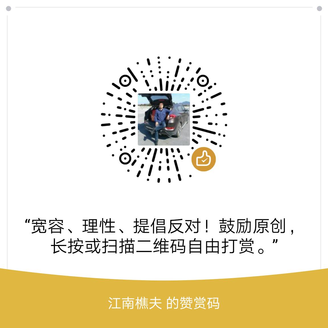 内忧外患之际中国或提前复辟公有制_图1-2