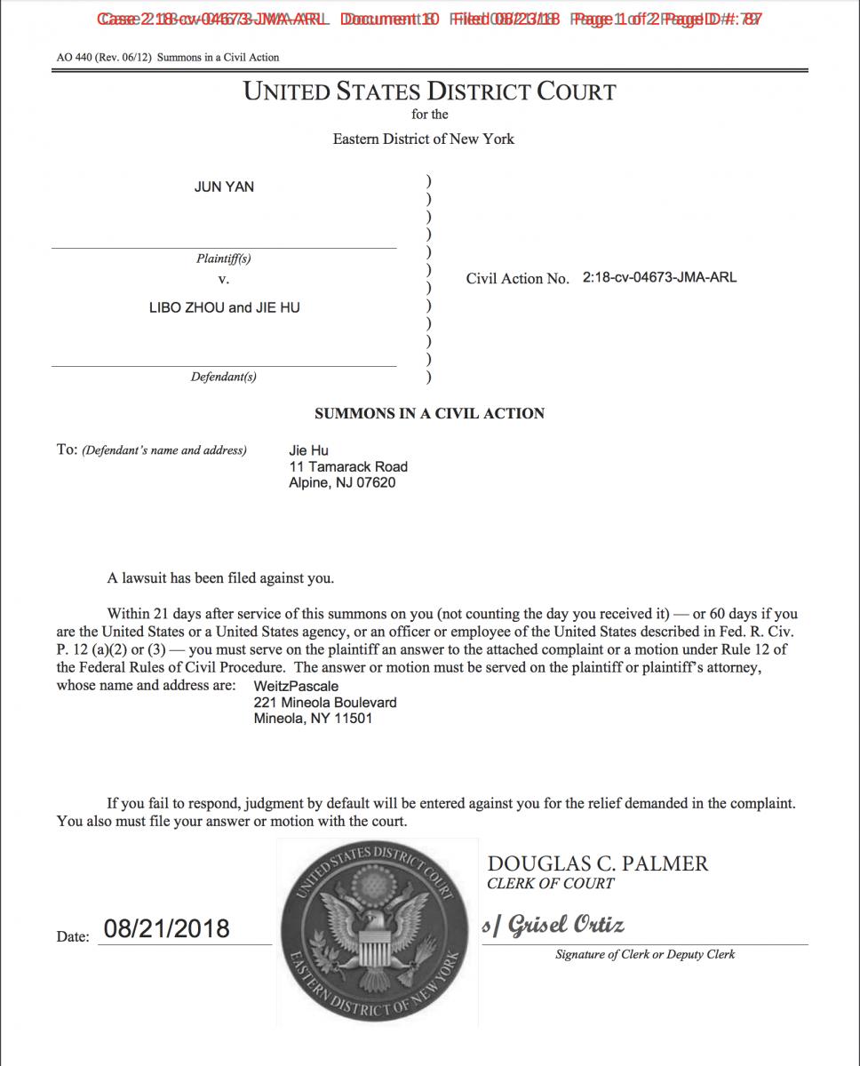 原告的法院传票应如何有效送达被告?_图1-1