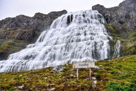 冰岛三日行之----Dynjandi瀑布