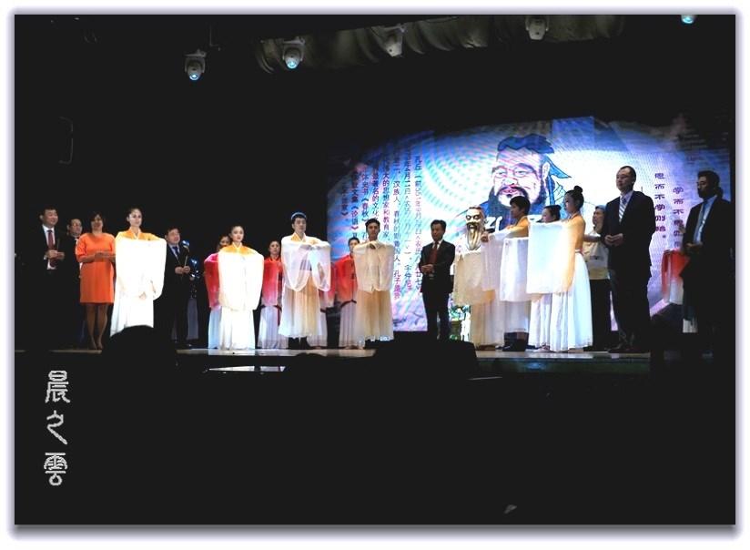 孔乡鲁韵 --第二国际界孔子文化节_图1-1