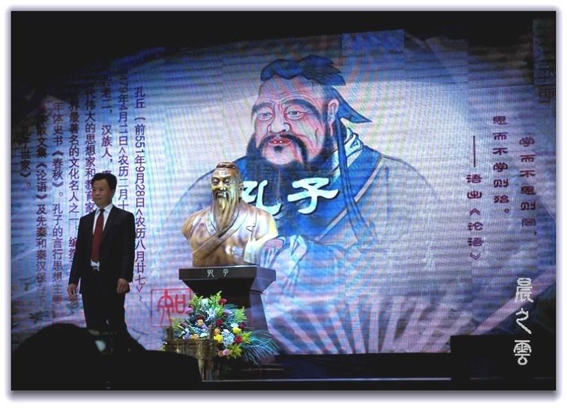孔乡鲁韵 --第二国际界孔子文化节_图1-3