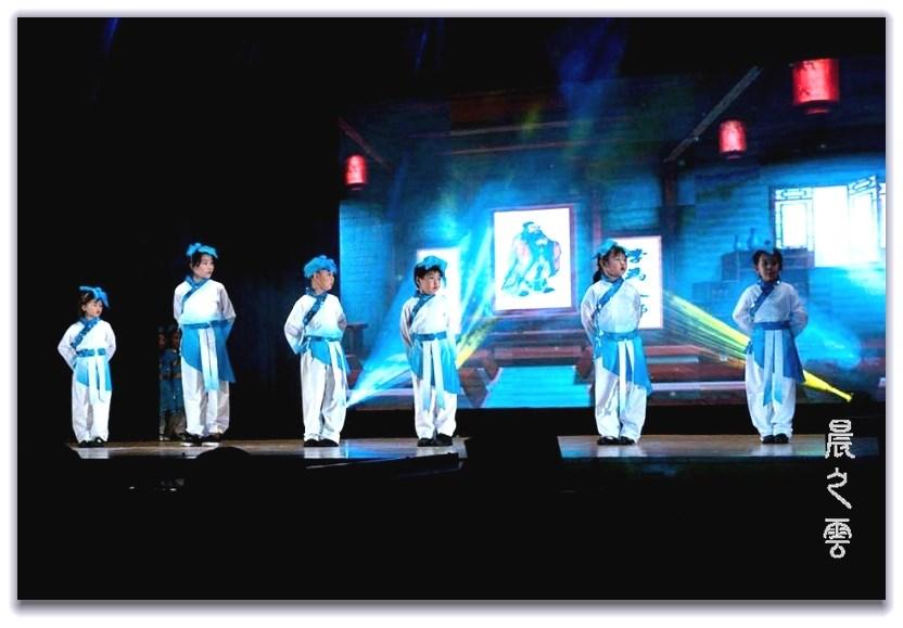 孔乡鲁韵 --第二国际界孔子文化节_图1-4