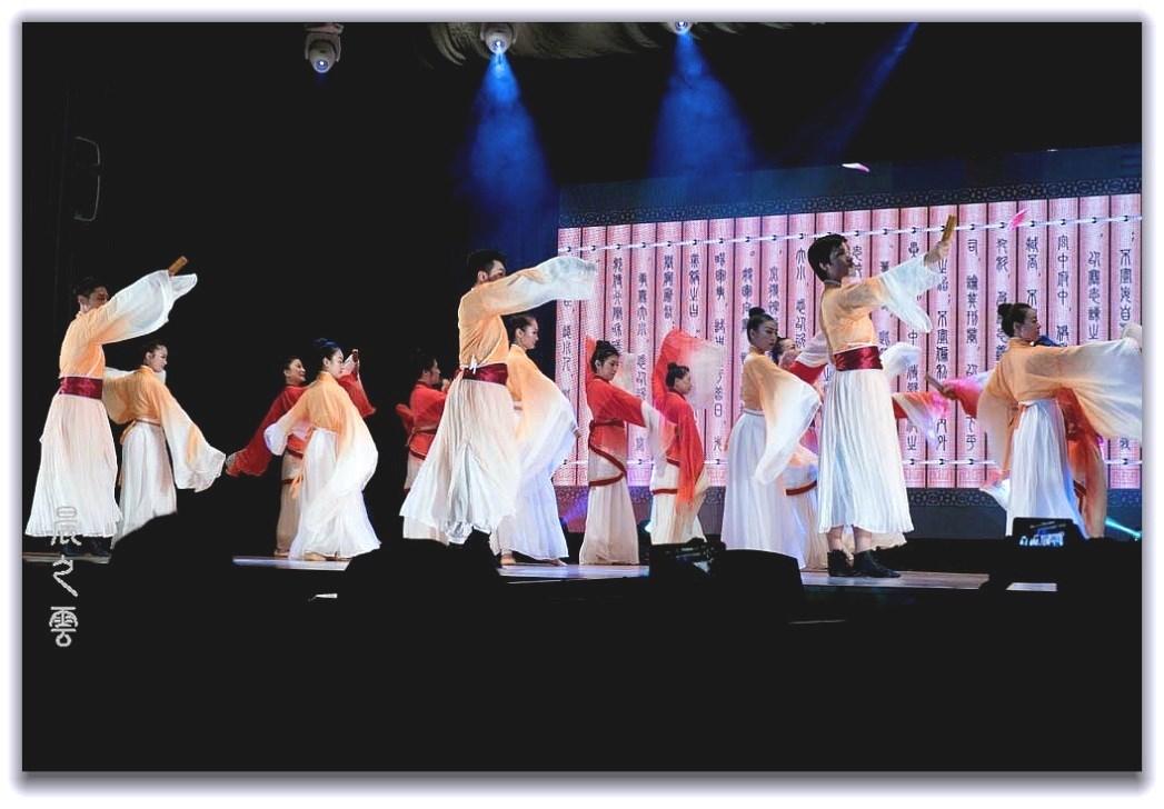 孔乡鲁韵 --第二国际界孔子文化节_图1-6