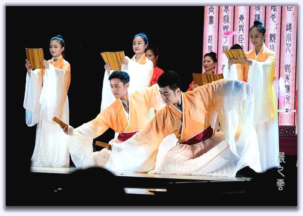 孔乡鲁韵 --第二国际界孔子文化节_图1-5