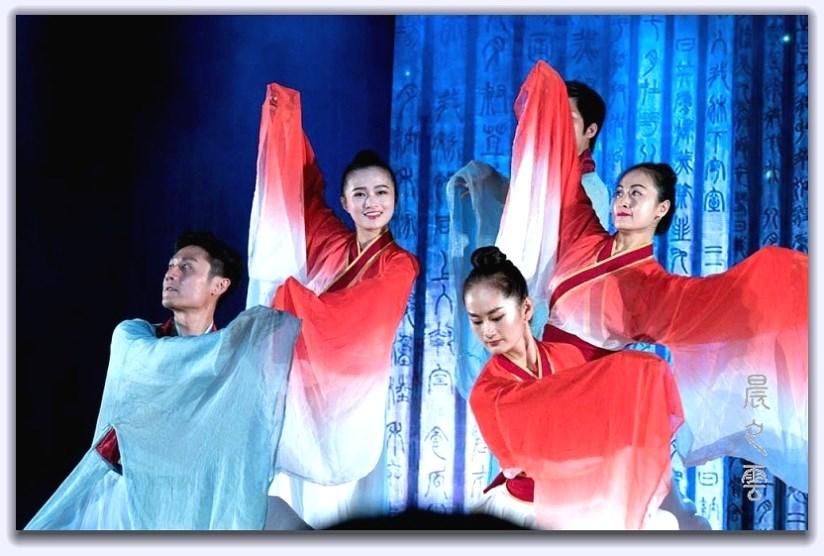 孔乡鲁韵 --第二国际界孔子文化节_图1-12