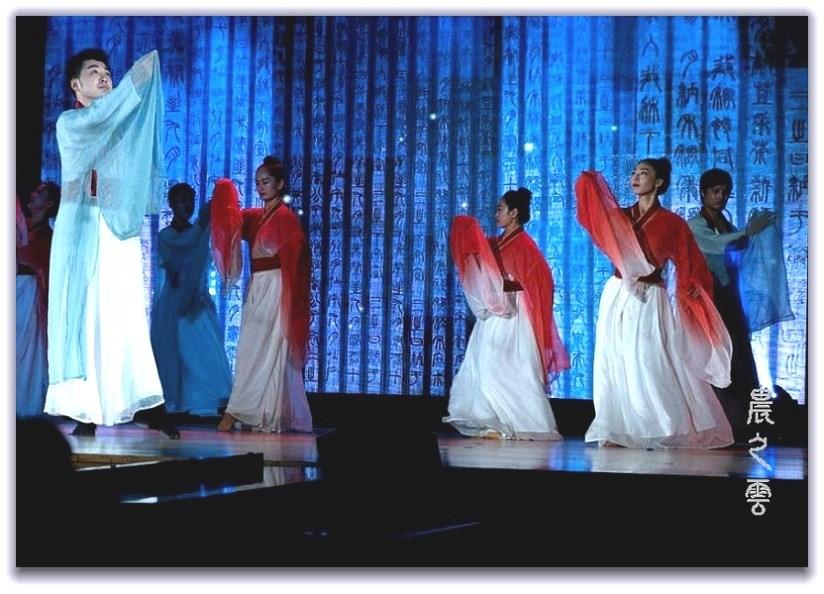 孔乡鲁韵 --第二国际界孔子文化节_图1-13
