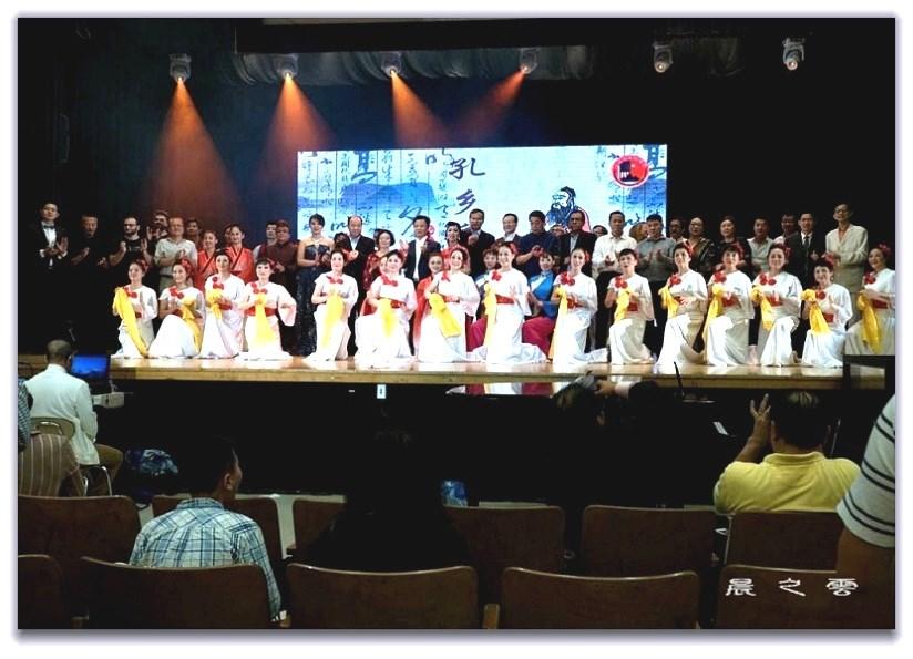 孔乡鲁韵 --第二国际界孔子文化节_图1-20