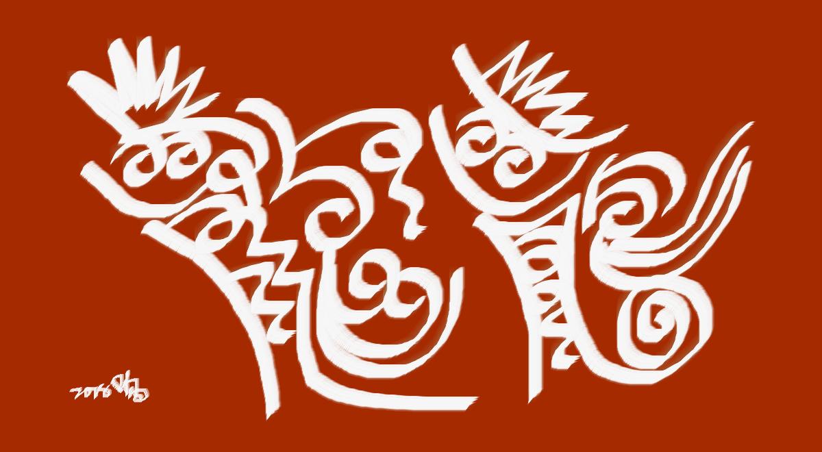 【独创】中国书法史出了刘晓鸣的卷书舞龍_图1-7