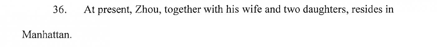 周立波反诉莫虎,索赔3020万美元_图1-3