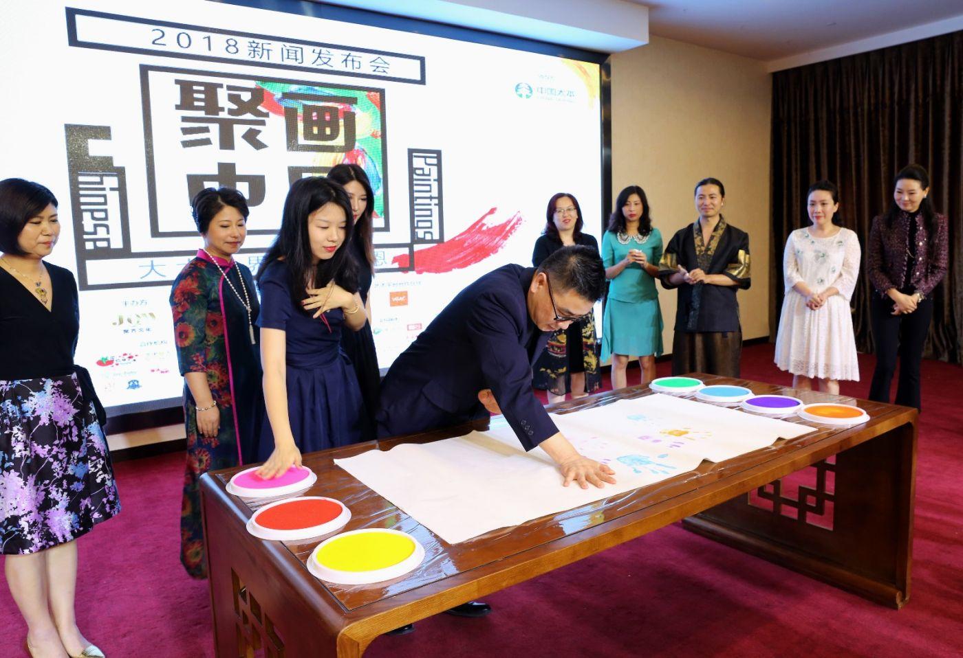 """""""聚画·中国""""国际少儿美术大赛新闻发布会在上海举行_图1-7"""