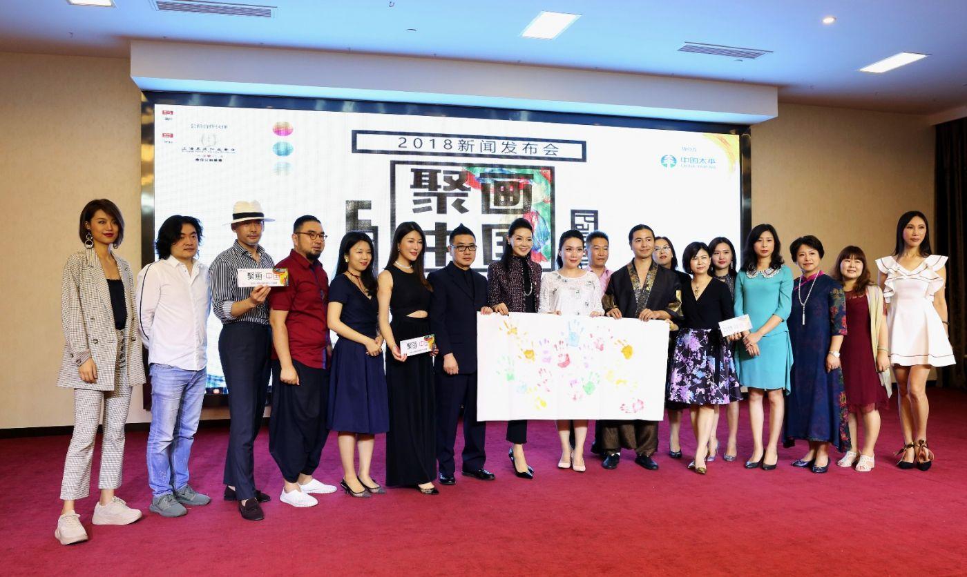 """""""聚画·中国""""国际少儿美术大赛新闻发布会在上海举行_图1-8"""
