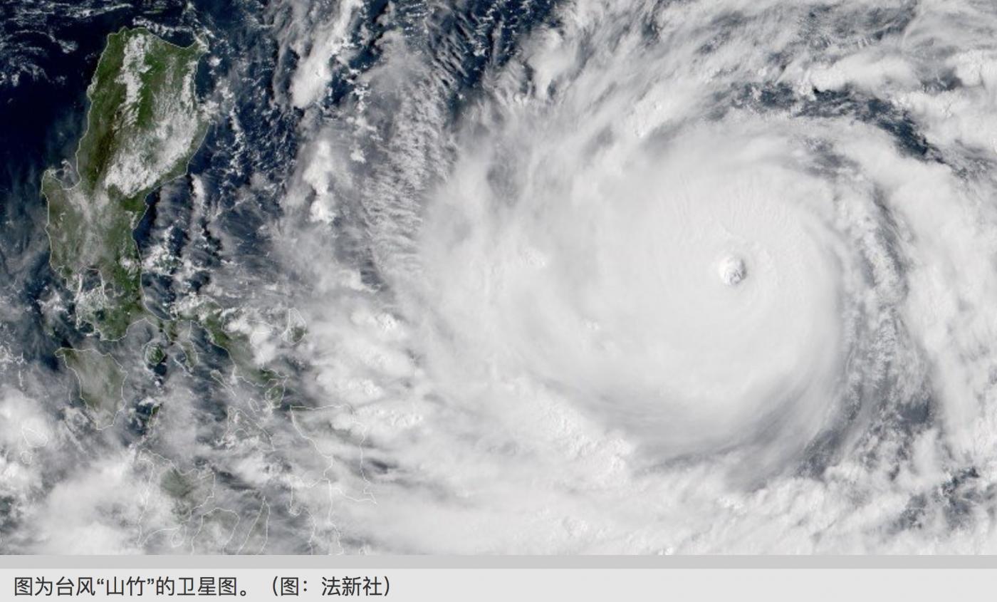 惨不忍睹:狂风袭击下的美国和香港_图1-2