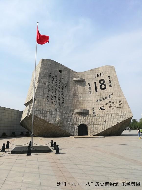 追寻江桥抗战第一枪:不忘《红灯记》故乡烽火_图1-1