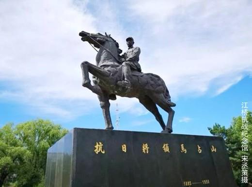追寻江桥抗战第一枪:不忘《红灯记》故乡烽火_图1-5