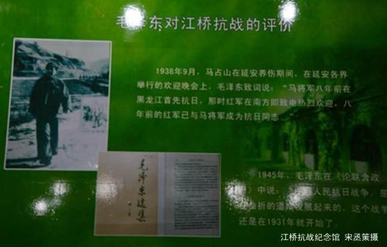 追寻江桥抗战第一枪:不忘《红灯记》故乡烽火_图1-6