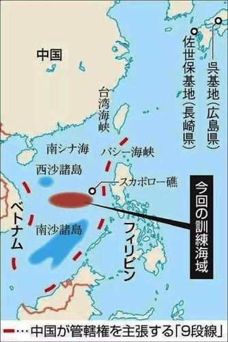 日本潜艇也悄悄来南海了_图1-1