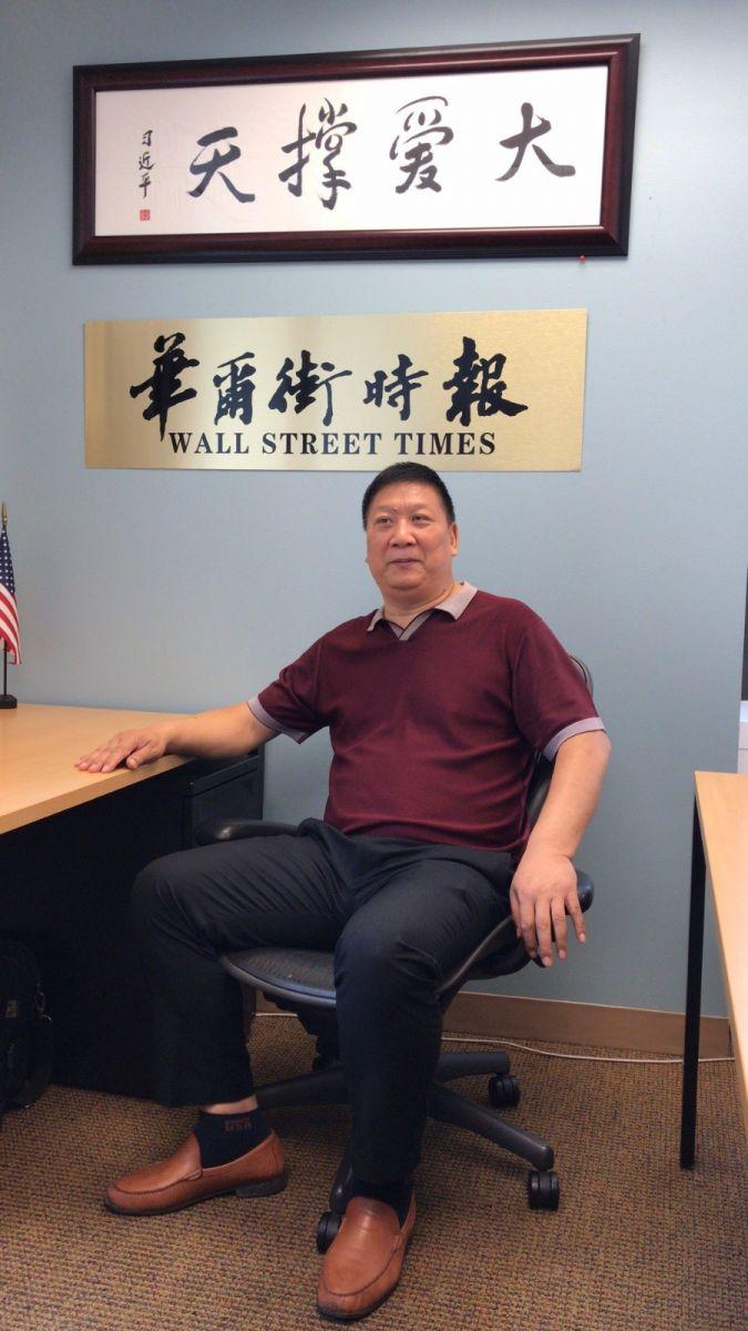 王先生的工作单位解密:任职华尔街某金融机构, 为人正直、善良 ..._图1-1