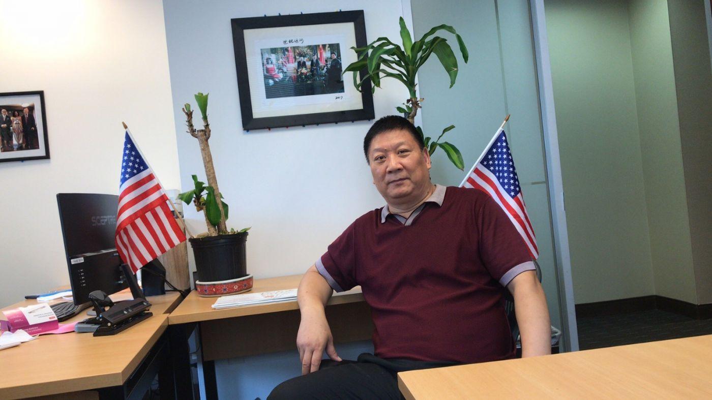 王先生的工作单位解密:任职华尔街某金融机构, 为人正直、善良 ..._图1-2