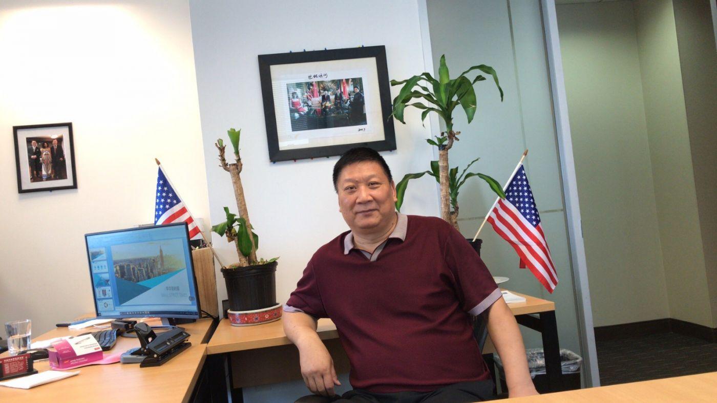 王先生的工作单位解密:任职华尔街某金融机构, 为人正直、善良 ..._图1-3