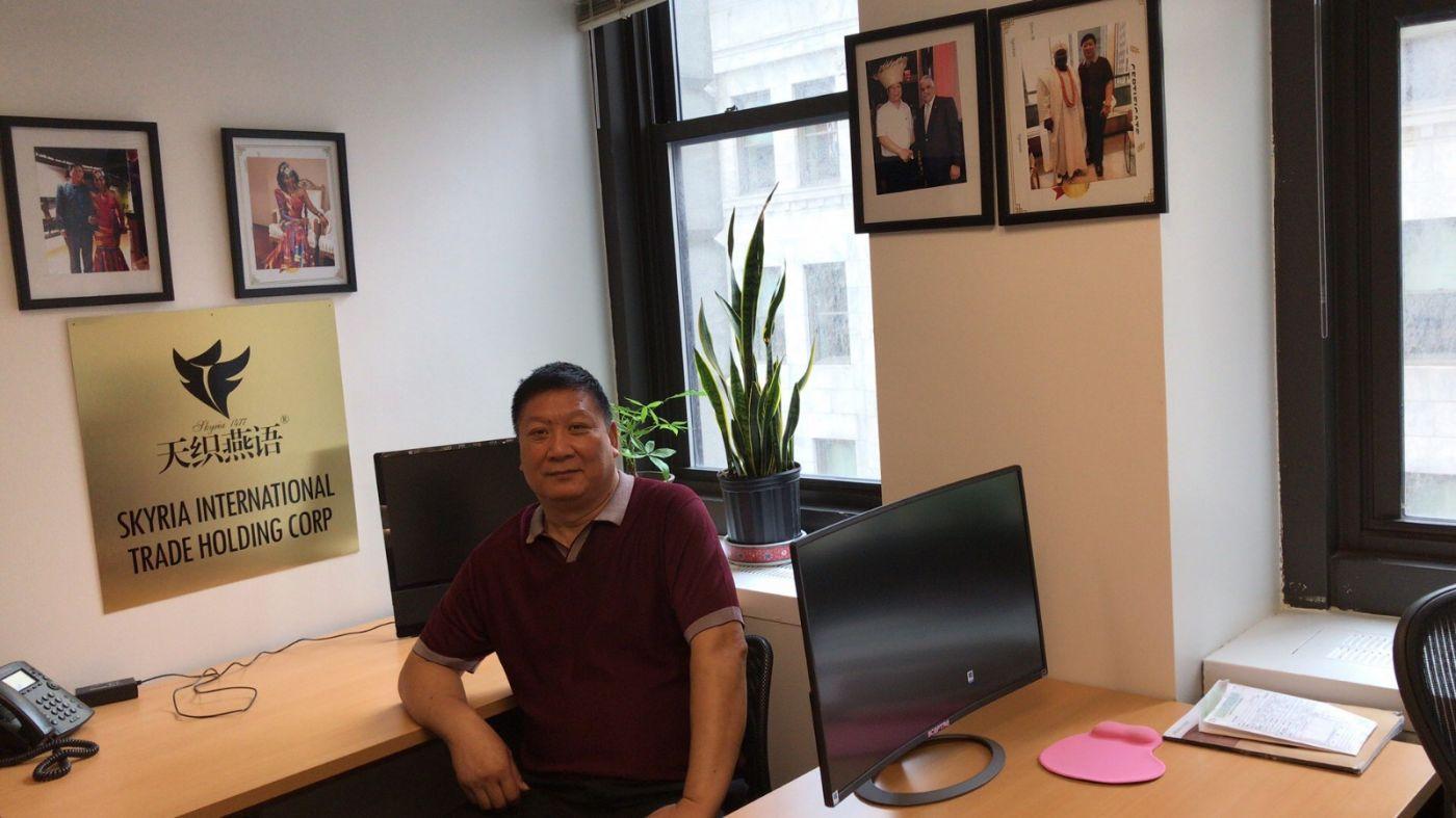 王先生的工作单位解密:任职华尔街某金融机构, 为人正直、善良 ..._图1-6