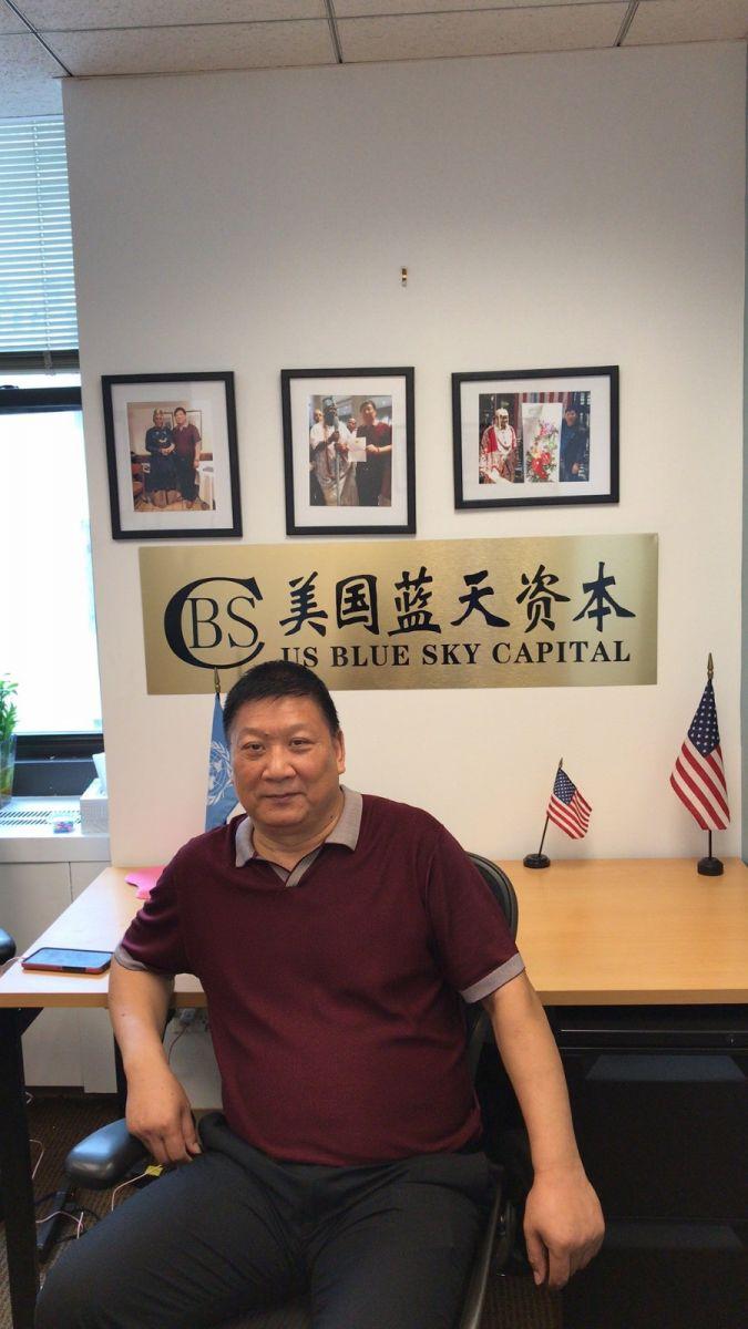 王先生的工作单位解密:任职华尔街某金融机构, 为人正直、善良 ..._图1-5